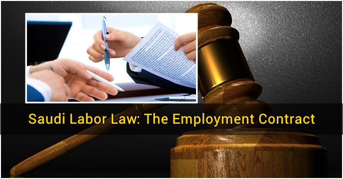 understanding the labor laws in saudi Read saudi labor laws and violations of expats in saudi arabia in the first case, a prior written warning must be delivered to the employee after 20 days of non-consecutive absence and in the second case the warning must be delivered after 10 days of consecutive absence.
