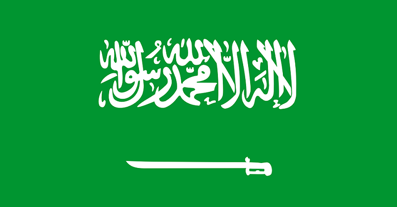 List of Saudi Arabia Public Holidays in 2019