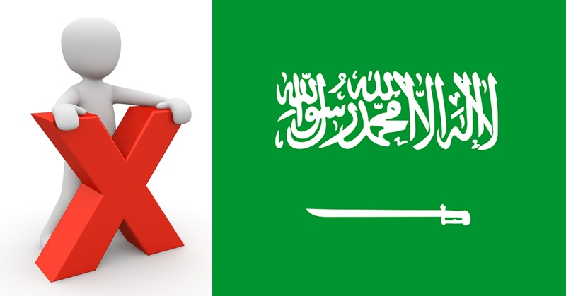 List of Prohibited & Restricted Items in Saudi Arabia 6
