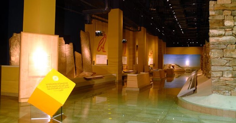 Places to Visit in Saudi Arabia - The National Museum Website