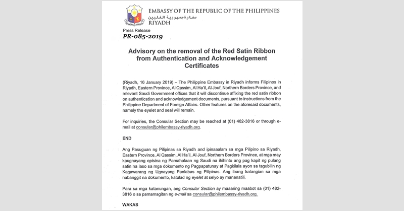 ADVISORY Removal of Red Ribbon from Authentication Certificates