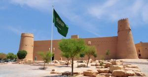 Places to Visit in Riyadh, Saudi Arabia