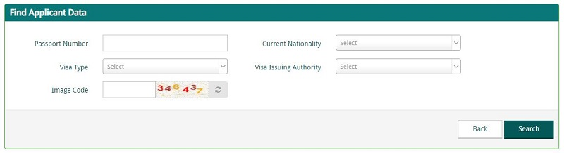 How to Check Your Saudi Visa Status Online