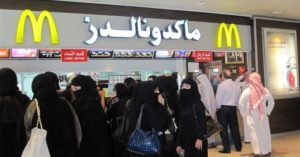 No More Separate Spaces for Genders in Restaurants in Saudi Arabia