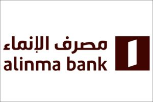 Alinma Bank Logo