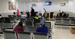 What Are the 5 Steps to Know about Renewing Your Philippine ePassport in Saudi Arabia?